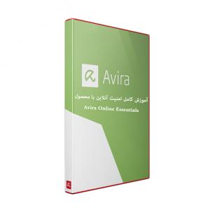 Avira Online Essentials