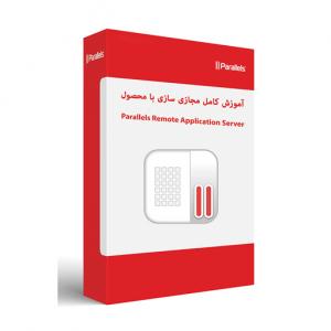 Parallels Remote Application Server