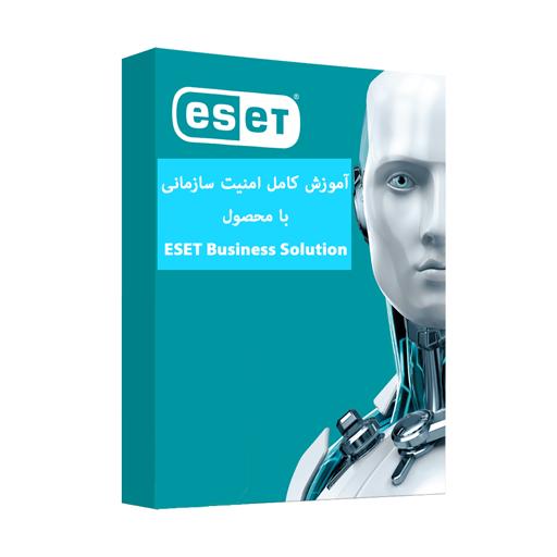 ESET Business Solution