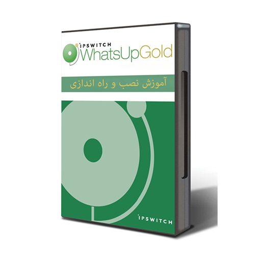 نصب و راه اندازی Whatsup Gold