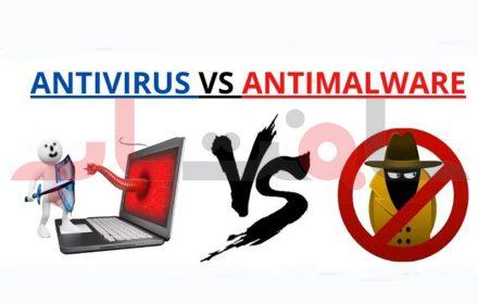 تفاوت آنتی ویروس و آنتی بدافزار
