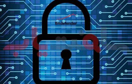 رمزگشای جهانی رایگان