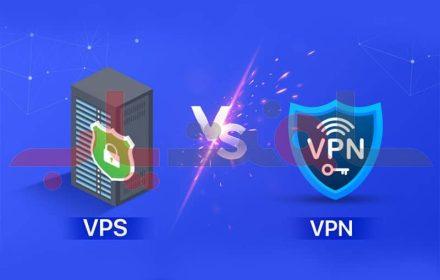 تفاوت VPN و VPS