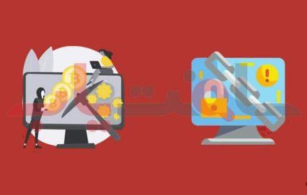 Cryptojacking و باجافزار